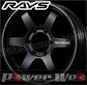 RAYS(レイズ) VOLK RACING TE37 SB (ボルクレーシング TE37 スポーツボックス) 18インチ 8.0J PCD:139.7 穴数:6 inset:30 FACE-2 プレスドダブルブラック [ホイール単品4本セット]