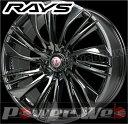 RAYS(レイズ) VERSUS STRATAGIA Conquista (ベルサス ストラテジーア コンキスタ) 19インチ 8.0J PCD:114.3 穴数:5 inset:38 ブラッククロームコーティング [ホイール1本単位]