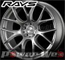 RAYS(レイズ) HOMURA 2X7AG (ホムラ 2X7 エージー) 20インチ 9.5J PCD:120 穴数:5 inset:45 スパークプレーテッドシルバー ホイール単品4本セット