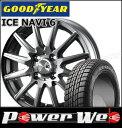 155/55R14 69Q ICE NAVI 6/グッドイヤー ■SPEC K 14×4.5 100/4H +45 シルバー BEST スタッドレス&ホイール 1台分セット