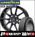215/65R15 96Q ICE NAVI 6/グッドイヤー ■G.speed G02 15×6.0 114.3/5H +43 メタリックブラック HOT STUFF スタッドレス&ホイール 1台分セット