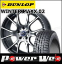 225/45R18 91Q WINTER MAXX 02/ダ...
