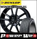 225/50R18 95Q WINTER MAXX 01/ダンロップ ■LEONIS NAVIA 04 18×8.0 114.3/5H +42 マットブラック Weds スタッドレス&ホイール 1台分セット