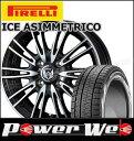 175/65R15 84Q WINTER ICE ASIMMETRICO/ピレリ ■RIZLEY M...