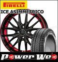 165/55R15 75Q WINTER ICE ASIMM...