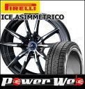 225/45R18 95Q XL WINTER ICE AS...
