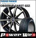 165/70R14 81Q OBSERVE GARIT GI...