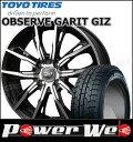175/60R16 82Q OBSERVE GARIT GI...