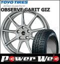 205/50R17 89Q OBSERVE GARIT GI...