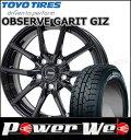 195/65R15 91Q OBSERVE GARIT GI...