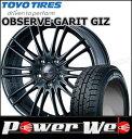 205/65R16 95Q OBSERVE GARIT GI...