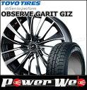 225/50R17 94Q OBSERVE GARIT GI...