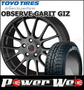 215/55R17 94Q OBSERVE GARIT GI...