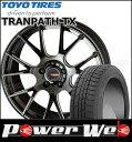 225/50R18 95Q WINTER TRANPATH TX/トーヨー ■Circular RM7 18×8.0 114.3/5H +3...