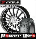 225/65R17 102Q iceGUARD6 IG60/ヨコハマ ■STEINER FORCED...