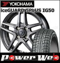 165/60R15 77Q iceGUARD 5PLUS I...