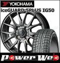 185/65R14 86Q iceGUARD 5PLUS I...