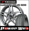 195/55R15 85Q iceGUARD 5PLUS I...