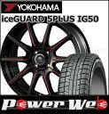 155/65R14 75Q iceGUARD 5PLUS I...