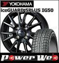 175/65R15 84Q iceGUARD 5PLUS I...