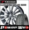 215/55R16 93Q iceGUARD 5PLUS I...