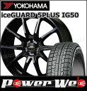 185/60R16 86Q iceGUARD 5PLUS I...