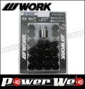 WORK (ワーク) 軽量ロックナットセット RSナット ブラック 21HEX M12×P1.5 全長34mm 【0824楽天カード分割】