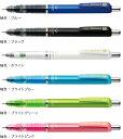 ゼブラ シャープペン デルガード(DelGuard)0.7mm芯が折れないシャープペン P-MAB85