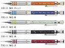 ゼブラ シャープペン テクトツゥーウェイ0.5mm Tect 2way MA41