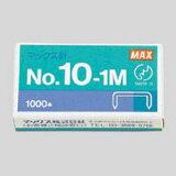 MAX マックス ホッチキス針 10号No10-1M