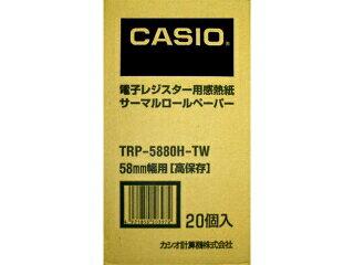 CASIO カシオ レジロール紙(サーマル紙)高保存タイプ
