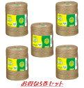 【得用5巻セット】 コクヨ 麻紐チーズ巻き 520m [ホヒ-31]×5巻