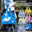エコバッグ |たためる エコバック ショッピングバッグ マザーズバッグ レジカゴ レジ袋型 おしゃれ 大きめ 大容量 折りたたみ レジカゴバッグ バッグ デザイナーズジャパン かわいい ギフト プレゼント 2016 雑貨 買い物バッグ 買い物袋