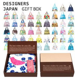 折りたたみ ショッピング デザイナーズ ジャパン レジカゴバッグ プチギフト プレゼント