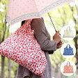 【メール便で送料無料】雨でも安心エコバッグ レインバッグ 雨の日のバッグカバーにも。デザイナーズジャパン バッグの大きさに合わせて大きさを調整できる2wayレジかごバッグ ショッピングバッグ エコバッグ