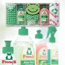 フロッシュ Frosch キッチン 洗剤ギフトセット | プ...