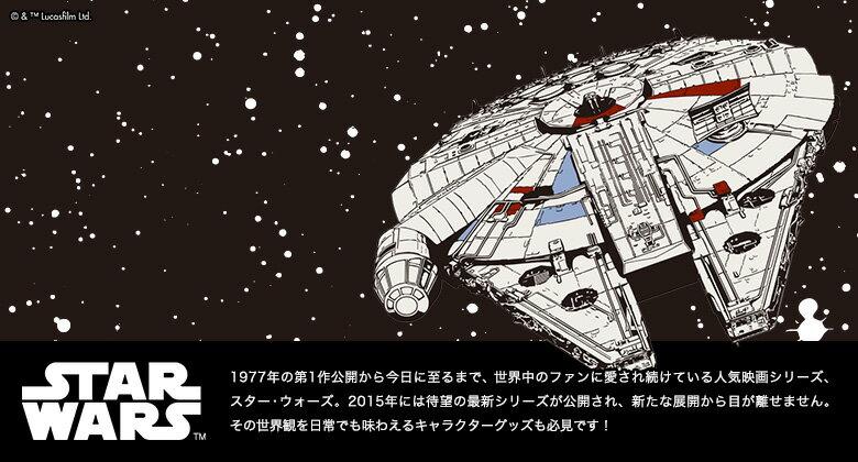 】【スターウォーズ】SITHR2-D2 ...