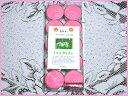 【メール便配送可能!】SELVESS(セルヴェス)製ティーライトアロマキャンドル♪☆Dok Moke(モーク)の香り