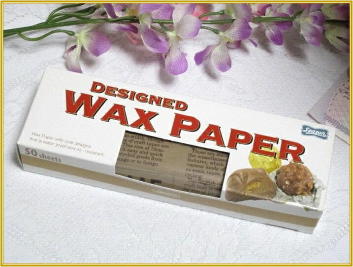 おしゃれでかわいいワックスペーパー♪デザインワックスペーパー50枚入り♪Season kitchen goodsDesigned Wax Paper