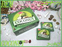 インドのお香♪HEM社製 ココナッツ香1ダース 12箱入り【インド香】【インセンス】【コーンタイプ】【12箱入り】