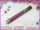 インドのお香♪HEM社製サンダルクィーン香SANDAL-QUEER1筒バラ売り(お試しパック)【インド香】【インセンス】【スティックタイプ】【6角Hexaパック】