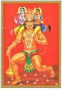 インドの神様ハヌマーン神のお守りカード×1枚[002]India God【Hanuman】Small Card (Charm)【猿の神】【風の神】【戦いの神】