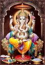 インドの神様 ガネーシャ神お守りカード×1枚[010]ラミネート加工済みIndia God【Ganesa】Small Card (Charm)【富】【商業】【学問】【繁栄】【成功】【群衆の長】