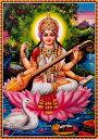 インドの神様 サラスヴァティ—神お守りカード×1枚[003]India God【Sarasvati】Small Card (Charm)【水...