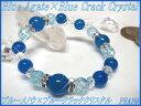 ブルーメノウ×クラック水晶×カットクリスタルブレスレット♪ブルーメノウ【青瑪瑙】の10mmと8mm丸珠にクラック水晶の8mm丸珠を組み合わせクリスタルのカットクリスタルとロンデルで飾り付けたデザインブレス♪