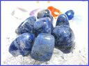 天然石パワーストーンタンブルソーダライト(方ソーダ石) 一般 Sサイズ×1...