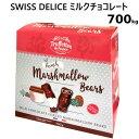 【冷蔵発送】Truffettesmilkchocolatecoveredmarshmallow700gマシュマロチョコレート菓子フランスチョコミルクチョコレート【smtb-ms】015856