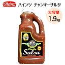 2020ハインツ チャンキー サルサ 1984g Heinz Chunky Salsa サルサソースSalsa Sauceメキシカン料理 メキシコ料理 タコストマトソース パラペーニョ【smtb-ms】0025326