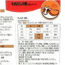 ゼンリン電子住宅地図 デジタウン 神奈川県 川崎市幸区 発行年月201907 141320Z0R