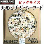 【九州へのお届け限定・離島を除く】COSTCO コストコ 冷凍発送丸形ピザ ザ・シーフードピザ ビッグサイズ 直径約40cm【smtb-ms】096892